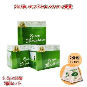 [Aojiru] Des matières premières certifiées biologiques JAS sont utilisées. Puissance réductrice Aojiru 66 enveloppes x 3 pcs. 2 enveloppes présentées comme une enzyme SOD non chauffée sans orge, une feuille d'orge, un thé vert, une feuille de thé vert, des fibres alimentaires, une pénurie de légumes, une vitamine minérale en poudre, Yamamoto Aojiru Livraison gratuite | Réduire le pouvoir Aojiru Yamamoto Aojiru Aojiru Boisson saine domestique Orge Wakaba Aojiru Boisson saine