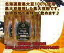 【3コ以上送料無料】【ダイエットコーヒー】15ミクロンの遠赤外線の微粉で腸をすっきり!イソフ...