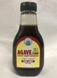 【イデア社製】オーガニックブルーアガベシロップローダック330g低GI30有機JAS安全安心天然甘味料子供が食べても安心酵素が生きる黒糖風味砂糖の替りに血糖値スパイクメキシコ産