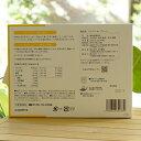 ハイゲンキ玄米酵素(プレーン)/3.5g×90袋【玄米酵素】 2