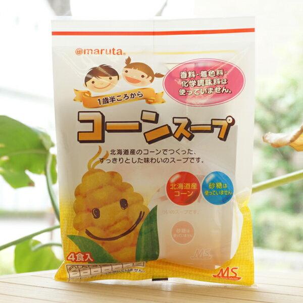 MSコーンスープ/48g【太田油脂】の商品画像
