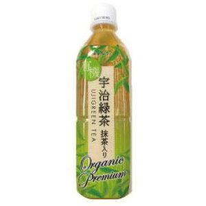 有機宇治緑茶・抹茶入り(ペットボトル) /500ml