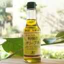 有機のオリーブオイル〈日本オリーブ〉【オーガニック】