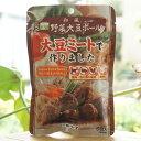 野菜大豆ボール(和風)/100g【三育フーズ】