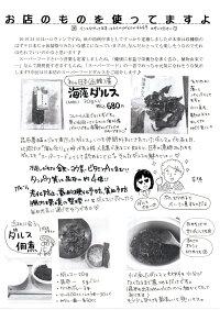 海藻ダルス【国産】