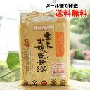 【訳あり・賞味期間21年5月14日まで】GOSEI 宮殿お好み焼粉 500g×4袋 お好み焼 たこ焼き粉