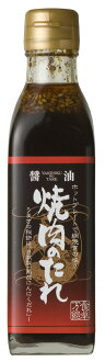 [shammori甲州遅摘看,成熟的甜口玫瑰葡萄酒]盛田甲州葡萄酒廠//[甲州葡萄酒][玫瑰葡萄酒][國產葡萄酒][日本葡萄酒][山梨葡萄酒]