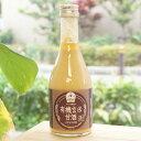 有機玄米甘酒(とろとろ玄米)/300ml【ヤマト醤油味噌】
