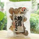 大分産椎茸小粒どんこ/45g【ムソー】