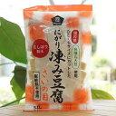 にがり凍み豆腐(さいの目)/50g【ムソー】