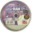 TDK DRAM120DPB10PMYDVD-RAM120分CPRM対応日本製