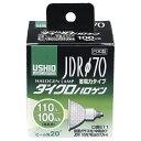 【訳あり箱傷み】ELPA/USHIO(エルパ/ウシオ) ダイクロハロゲン 100W形 E11 中角 G-184H (JDR110V57WLM/K7UV-H)