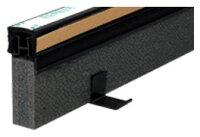 エキスパンタイブラックTE-25×80キャップ幅25mmx高さ80mm25本入り1ケース成形伸縮目地土間コンクリート目地タイセイ激安特価