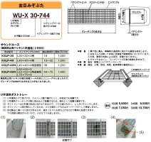 グレーチングU字側溝500mm用形式記号WU-X50-519融亜鉛メッキ製普通目(並目)適応荷重歩道用