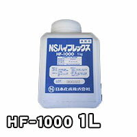 工事現場の必需品NSハイフレックス HF-1000 1L(リットル)小分け 接着増強剤・プライマーモルタ...