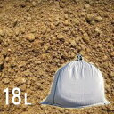 真砂土(まさ土・山土・マサ土) 大阪産 土嚢袋 18kg ガーデニング・畑仕事・植栽・園芸用土・庭の土として