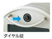 郵便ポストリクシル(LIXIL) エクスポスト用オプション ダイヤル錠のみ