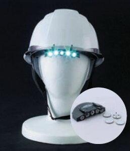 TOYO 工事用ヘルメット取付用...