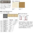 キッチン 吊戸棚 ショート(高さ50cm) 間口105cm GKシリーズ GK-A-105F 不燃仕様(側面底面) LIXIL/リクシル 取り換えキッチン パッとりくん kenzai 3