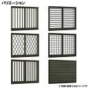 樹脂アルミ複合サッシ 面格子付引き違い窓 07407 W780×H770 LIXIL サーモスX 半外型 LOW-E複層ガラス (アルゴンガス入) アルミサッシ 引違い窓 kenzai 2