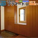 二重窓 内窓 YKKap プラマードU 内開き窓 単板ガラス 透明3mm/型4mm/透明5mm W幅501〜800 H高さ801〜1200mm YKK 窓 サッシ リフォーム DIY kenzai