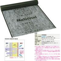 Panasonic防湿遮音シートVKS001