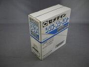 シリコンシーラント ホワイト コーキング シリコン シーライト リフォーム シーリング シーラー