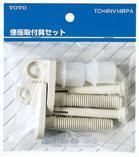 TOTO便座取付具セットTCH4NV14RPA|トイレ用品トイレ部品交換パーツ取替えトイレ補修部品補修用品トイレパーツトイレ部品