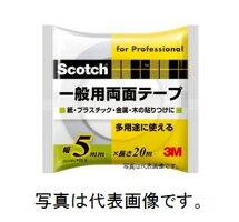 スリーエムジャパン一般両面テープPGD-055x20m