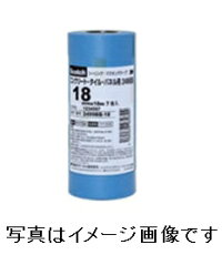スリーエムジャパンマスキングテープコンクリート・タイル・パネル用2499BB-2424x18