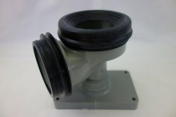 TOTO排水ソケット(壁排水用)HH02061S|トイレ用品トイレ部品トイレ排水トイレ補修部品補修用品部品修理トイレパーツトイレ