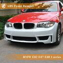 BMW E82/E87/E88 1シリーズ Kerberos K'sスタイル ABS ...