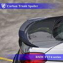 BMW F13 640I 前期 Kerberos K'sスタイル 3D Real Carb...