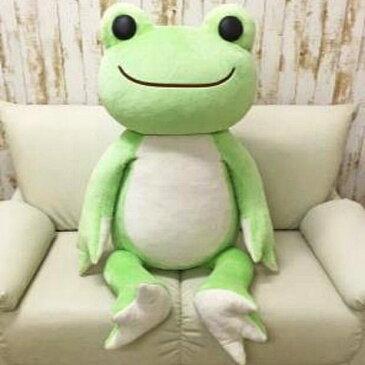 カエルピクルス ザ フロッグ【ベーシックピクルス】DPサイズぬいぐるみ【グリーン】(ディスプレイサイズ)【送料無料】【代引不可】