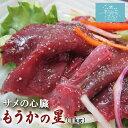 宮城県の郷土料理