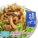 気仙沼ホルモン みそにんにく味 【亀山】 (1kg) 豚ホルモン 赤 白 モツ 焼き肉 鍋 レシピ 作り方 お取り寄せ