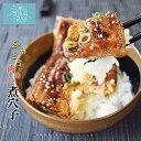 気仙沼産ふわとろ煮穴子【MCF】(約2人前 切身・刻み 各100g(計2パック))東北...