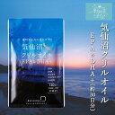 気仙沼クリルオイルEPA&DHA+ 送料無料 (約30日分) KESEMO MARINUS 気仙沼 サプリメント 健康食品 EPA DHA オメガ3 アスタキサンチン 8-HEPE その1