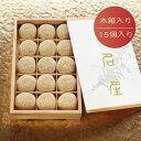 けし餅 ≪木箱入り≫ 15個入