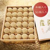 けし餅≪木箱入り≫30個入