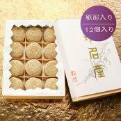 けし餅≪紙函入り≫12個入