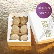 けし餅≪紙函入り≫6個入