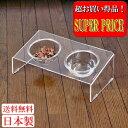 【送料無料】【即発】可愛らしいペットに 専用の食卓を 傾斜が...