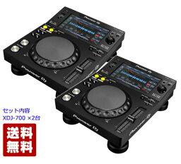 Pioneer DJ パイオニア XDJ-700 (XDJ-700 2台) Player Set【送料無料】
