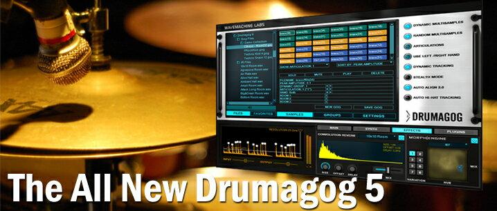 PCソフト, 音楽制作 WavemachineLabs Drumagog 5 Pro