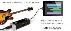 Apogee ポケットサイズ インターフェイスAPOGEE JAM (ジャム)ギターインプット for iPad、iPh...
