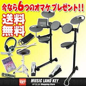 電子ドラム yamaha リアルな演奏性はそのままに省スペースでコンパクトなキットを実現!電子ドラ...