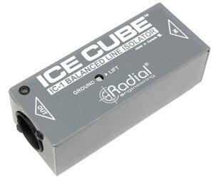グランドループが原因のノイズを取り除く、とてもシンプルで簡単な解決方法、Radial Ice Cube I...