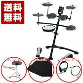 電子ドラム ローランド Roland V-Drums Kit TD-1KV 限定アクセサリーセット【送料無料】