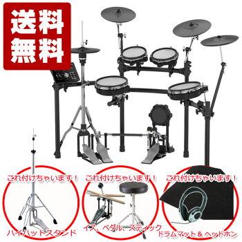 電子ドラムローランドRolandV-DrumsTD-25KV-S